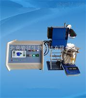 YZ天津外照式光化学反应釜