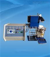 YZ天津外照式光化學反應釜