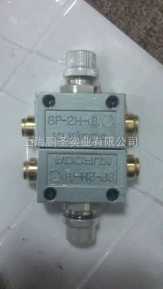 KURODA控制阀SP-2H-B价格好