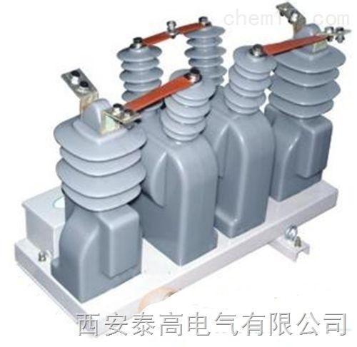 哈尔滨户外10kv组合干式高压计量箱价格