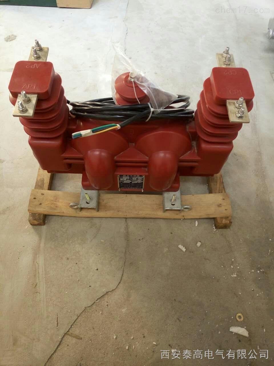 西安户外10kv干式高压计量箱JLSZV-10高压计量箱厂家