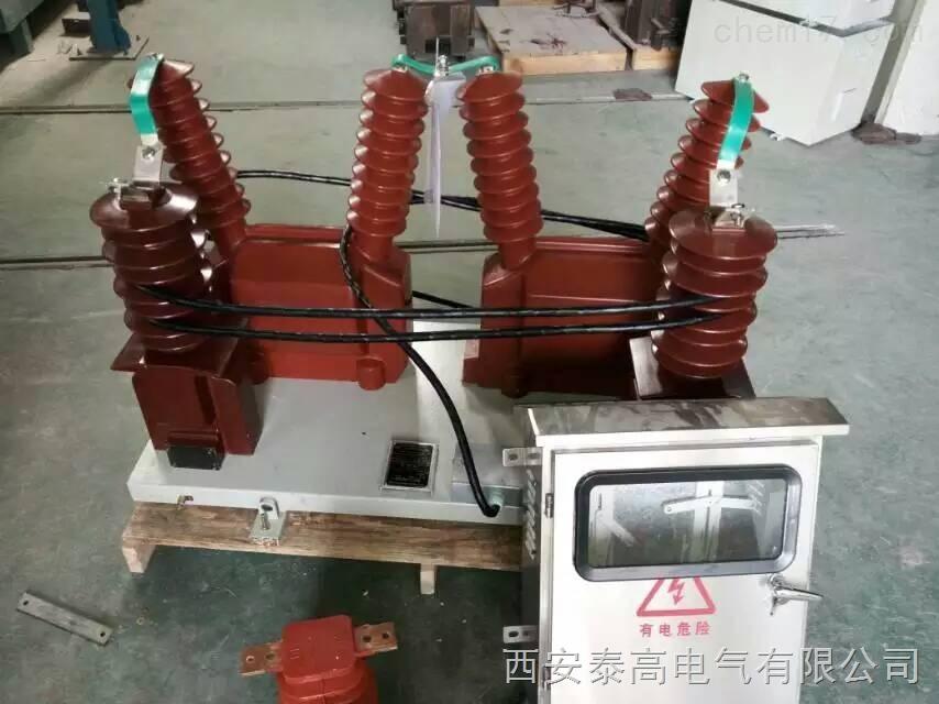 10kv高压计量箱厂家JLSZV-10柱上干式高压电力计量设备