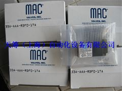 MAC电磁阀33A-AAA-RDFO-1TA