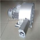 2QB810-SAH17(5.5KW)食品加工设备专用高压风机