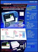 全自动荧光染色镜检测法牛奶体细胞计数仪