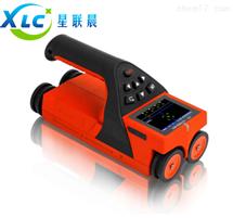 星晨混泥土一体式钢筋扫描仪XCG-310厂家