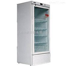 YC-330澳柯玛低温保存箱YC-330