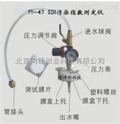 污染指数检测仪