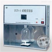 SYZN-A硝酸蒸馏器