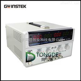 GPS-2303C固纬直流稳压电源