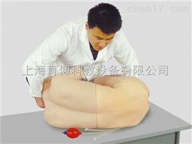 腰椎穿刺仿真标准化病人|临床诊断实训模型