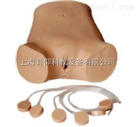 腹腔穿刺训练模型|临床诊断实训模型