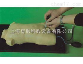 儿童股静脉与股动脉穿刺训练模型|临床诊断实训模型