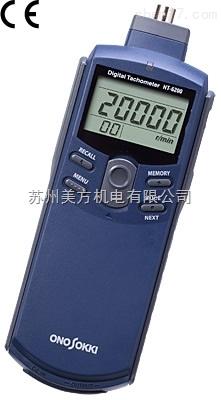 HT-6200日本小野手持式转速表HT-6200 用于汽油发动机