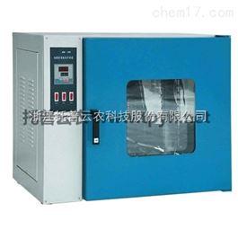 DHG系列恒温鼓风干燥箱|数控电热恒温鼓风干燥箱