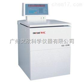 GL-21MC/GL21MC湘仪微机控制高速冷冻离心机