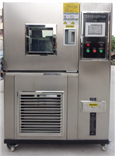 专业制造高低温试验箱厂家,专业生产高低温试验箱