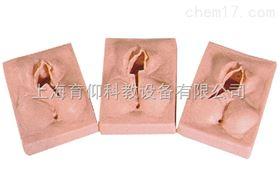 外阴缝合练习模型 妇产胎儿技能训练模型