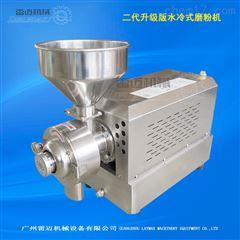 MF-3000A/B新店开张五谷杂粮超细磨粉机,家用小型五谷杂粮磨粉机