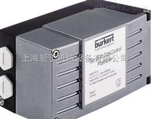 特价出售宝德BURKERT过程控制器大量现货