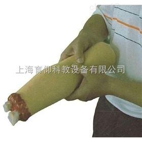 上肢外伤断肢止血模型|护理训练模型