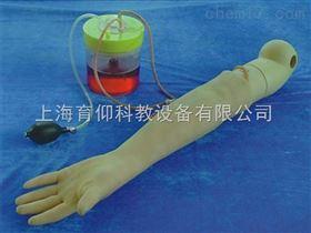 全功能静脉输液仿真手臂|护理训练模型