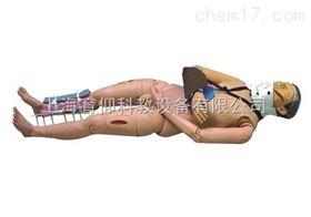 四肢骨折急救外固定训练仿真标准化病人|护理训练模型