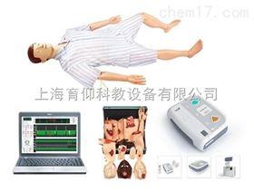 高级综合急救护理训练模拟人(AED/CPR/护理/创伤四合一)|护理训练模型