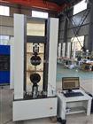 塑胶拉力试验机价格