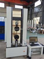 金属拉力试验机生产厂家