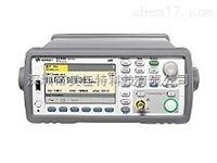 53210AKeysight 是德53210A 射频频率计数器