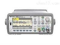 53230AKeysight 是德53230A 通用频率计数器