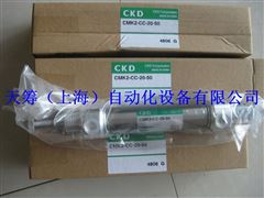 CKD紧固型气缸CMK2-CC-20-50