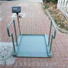 达县300公斤电子轮椅秤