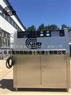 GBUV紫外線耐氣候試驗箱标准试验