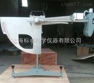 防滑系数测试仪