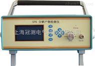 GCFJ-4G型SF6气体分解物分析仪