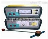 優質供應HGT-3C纜金屬護套對地絕緣故障定位儀 電纜故障探測儀