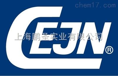 瑞典CEJN接头中国总代理