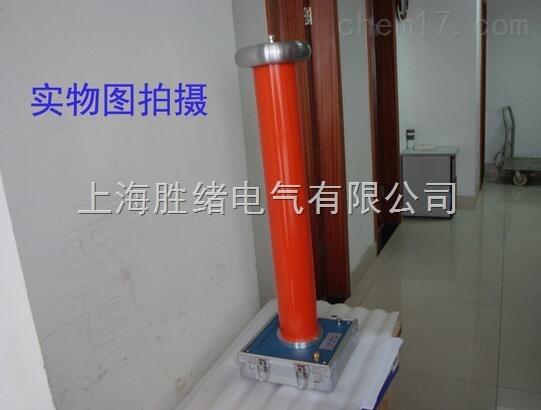 FRC-150KV交直流高压表
