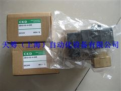 CKD电磁阀AB42-02-4-02E