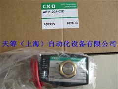 CKD电磁阀AP11-20A-C2C