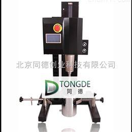 2501系列实验室搅拌机 分散机
