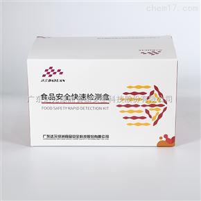 食品非法添加检测试剂