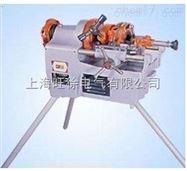 上海旺徐Z1T- R2C电动切管套丝机