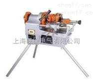 上海旺徐Z1T-R2B 电动切管套丝机