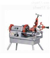 Z31T-R2電動套絲切管機廠家