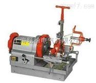 上海旺徐Z3T-R4III 电动切管 套丝机