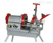 上海旺徐Z1T-R4III电动切管套丝机