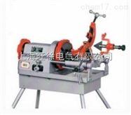 上海旺徐Z31T-R2電動套絲切管機
